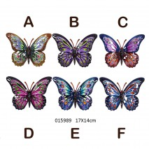Décoration murale papillons Petit modèle